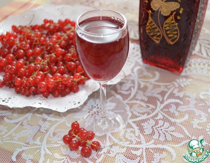 Рецепт: Наливки из красной смородины