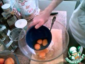 Рецепт Персиковый пирог с карамелью