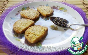 Рецепт Печенье с цветками лаванды