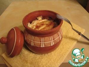 Рецепт Индейка в горшочках