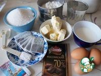 """Шоколадный пирог """"Эрл Грей"""" ингредиенты"""
