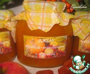 Рецепт Джем яблочно-тыквенный с курагой