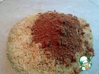 Чизкейк без выпечки с зефирным кремом ингредиенты