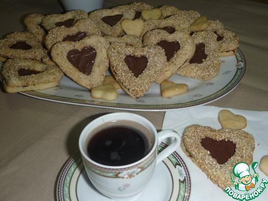 Пирог с кунжутом рецепт с фото
