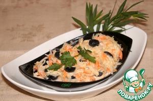 Рецепт Капустный салат с виноградом и йогуртом
