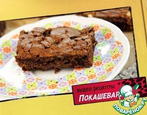 Рецепт БРАУНИ с орехами