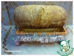 """Рецепт Ароматный хлеб """"Сдобная повозка"""""""