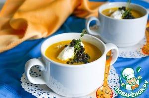 Рецепт Суп-пюре из запеченной тыквы с чечевицей и фетой
