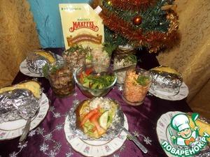 Рецепт Картошечка с разными начинками