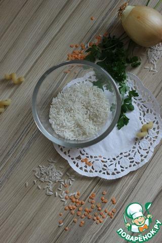 суп из красной персидской чечевицы рецепт