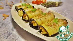 Рецепт Рулеты из баклажанов с острой начинкой из нута и чеснока