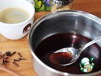 Кофейный глинтвейн по-французски ингредиенты