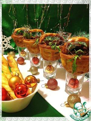 Рецепт Стир-фрай из телятины в мини-корзиночках из дрожжевого теста