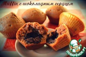 Рецепт Маффин с шоколадным сердцем