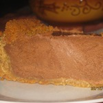 Шоколадно-кофейный сырник