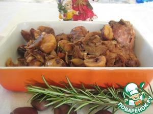 Готовим Кролик с каштанами и лесными грибами простой пошаговый рецепт с фото