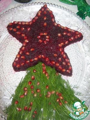 """Рецепт Слоёный салат с курицей"""" Рождественская звезда"""""""