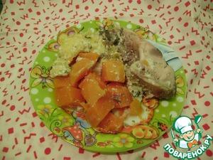 Рецепт Рыба в горшочках с тыквой