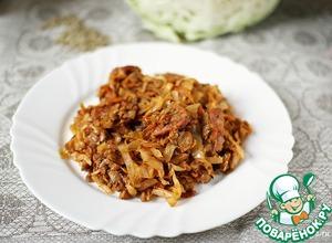 Рецепт Капуста, тушеная с чечевицей и колбасками