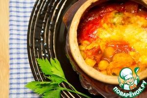 Рецепт Тавук Гювеч (куриная запеканка)