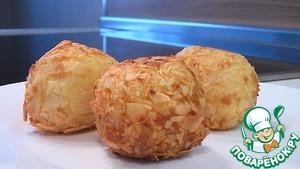 Рецепт Картофельные крокеты с миндалем
