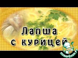 Как приготовить рецепт с фото Домашняя лапша