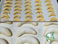Ванильные рогалики ингредиенты