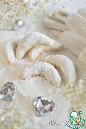 Рецепт Ванильные рогалики Vanille Kipferl