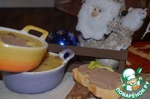 Рецепт Паштет из печени в мультиварке