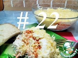 Рецепт Салат из курицы, корейской морковки, яиц и сыра