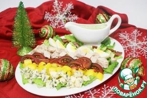 """Рецепт Кобб салат с заправкой """"Зеленая Богиня"""""""