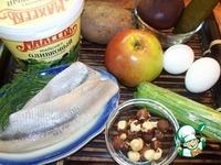 Селедочка со свеклой и фундуком ингредиенты