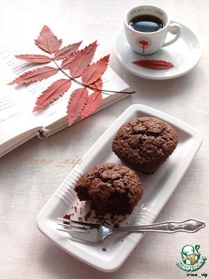 Рецепт Заварные шоколадные маффины
