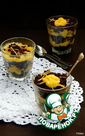 Рецепт Шоколадный пирог с лимонным курдом и воздушной меренгой