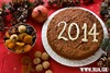 Василопита - новогодний греческий пирог