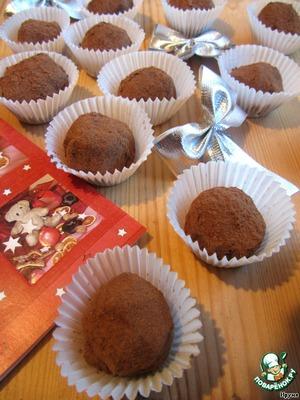 """Рецепт Десертные конфеты """"Домашние трюфели с фундуком"""""""