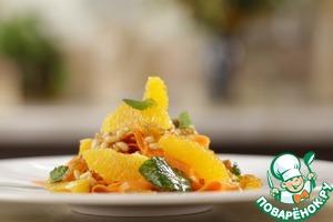 Рецепт Марокканский салат с морковью и апельсинами