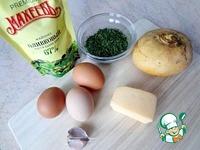Чесночный салат с репой ингредиенты