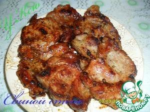 Рецепт Свиной стейк в кисло-сладком маринаде