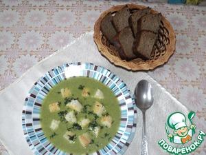 Рецепт Изумрудный суп с запечённым рисом