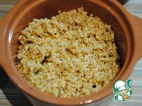 Каша пшеничная с овощами ингредиенты