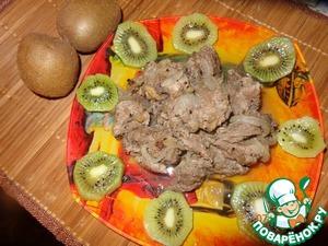 Рецепт Говядина в маринаде из киви