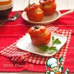 Фаршированные помидоры рисом и креветками