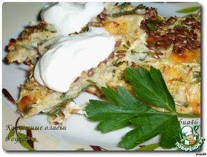 Рецепт Капустные оладьи с сыром в духовке