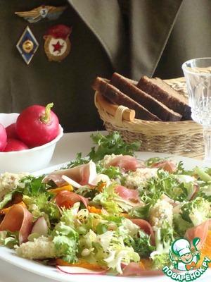 Рецепт Салат с хамоном, тыквой и клецками из кус-куса с сыром