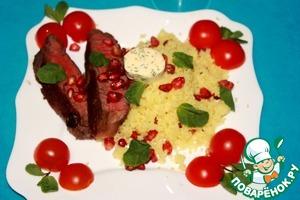 Рецепт Гранатовый кускус с мятным маслом и говядиной
