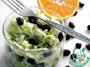 Рецепт Капустный салат с клюквой