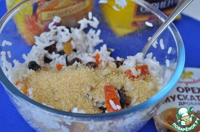 Балиш с рисом изюмом и курагой с фото