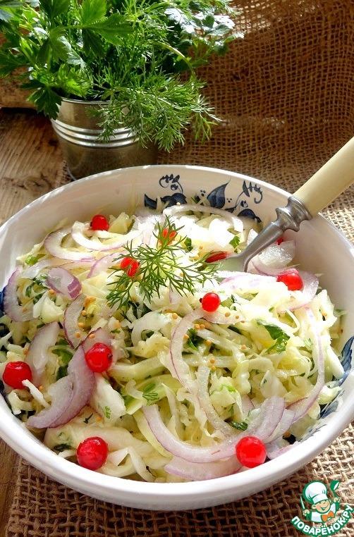 рецепт салат из капусты с клюквой рецепт с фото