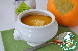 Рецепт Суп-пюре из зеленой гречки и тыквы